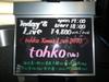 02_2010tohko_023